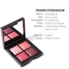 4 Color Makeup Eyeshadow Sweatproof Woman Waterproof 4.5g Suit Fashion Pearlized Makeup Palettes Matte Eye Shadow Beauty Tools
