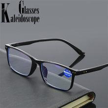 Quadrado hyperopia óculos de leitura mulher dos homens anti luz azul computador presbiopia eyewear com diopters plus + 1.0 1.5 2.0 2.5 3.0