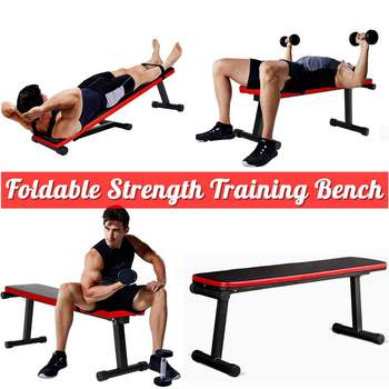 GRT Fitness Folding-Bodybuilding-Bench-Press-Musculation-Weight-Bench-Sit-Up-Benches-Home-Gym-Weights-Exercise-Workout-Fitness.jpg_350x350 Folding Weight Bench Sit Up Benches Home Gym Weights Exercise