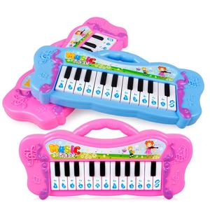 Kids Mini Electronic Piano Keyboard Musical Toy with 7 Pre-loaded Demo Songs