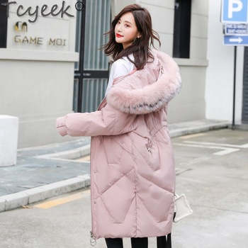 New Plus Size 6XL Women's Winter Down Jacket Women Duck Down Coat Female Real Fox Fur Hooded Down Parkas Woman Clothing 2020 902 image