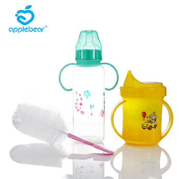 250ml Baby Cute Baby Bottle Children Silicone Creative Gift Wide Caliber Baby Large Capacity Baby Bottle with Cup Feeder