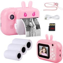 Kids 32GB Instant Camera For Children Print Camera 1080P HD Digital Camera For Kids Photo Camera Toy Birthday Gift For Girl Boy