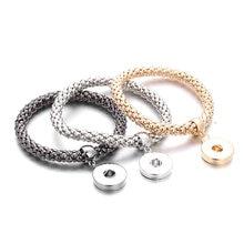 Новинка золотистый и серебристый браслет для женщин подходит