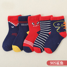 New Children Socks Spring and Autumn Socks Cotton Socks Autumn and Winter Solid Color Boys and Girls Warm Socks Fashion 5pcs autumn and winter solid color tube socks business socks four seasons socks new vertical cotton socks
