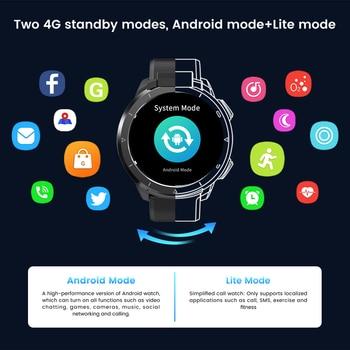 Смарт-часы KOSPET Optimus 2 4