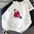 Толстовки в стиле Харадзюку С аниме Bokuto Haikyuu Kozume Kenma от Nekoma графический принт Ulzzang корейские уличные толстовки свитшоты