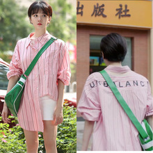 Spring 2019 New Stripe Long Loose Shirt Women Turn-down Collar Fashion Striped Shirts Clothes