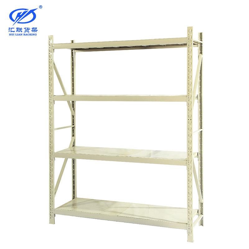 Household Sundries Rack Storage Shelf Clothing Warehouse Pharmacy Shelves Storage Shelf Electricity Supplier Warehouse Shelf Man