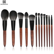 New Product 12 pcs High Quality Wooden Handle Makeup Brushes