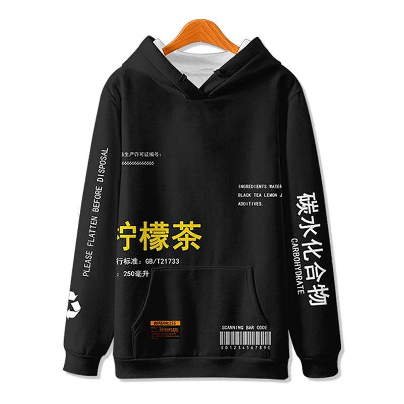2019 Fashion Lemon Tea Funny Print Hoodies Sweatshirt Men/Women Casual Hooded Streetwear Sweatshirts Mens Pullover Clothes