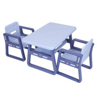 Children Table Chair Set Best for Toddlers Lego, Reading,Play(2 Children Chairs 1 Table) Children Furniture Accessories Blue