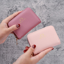 2021 Women Wallets Small Fashion Brand PU Leather Purse Simple Cute Cat PU Card Bag Women 's Document Bag Organ Cartridge
