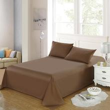 100 Cotton Solid Color Ultra Soft Flat Sheet Twin Queen King size Bed Sheet Pillow shams