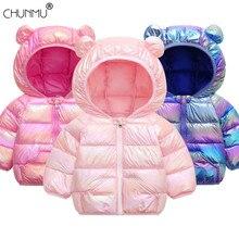 Baby Girls Jacket 2020 Autumn Winter Jacket For Girls Coat Kids Warm Hooded Outerwear Children Clothes