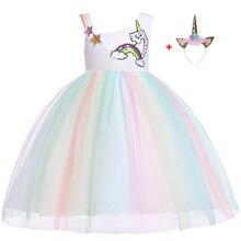 Платье для маленьких девочек костюм единорога для детей, детские вечерние платья, одежда детское платье принцессы, для 2, 3, 4, 5, 6 лет, 2019
