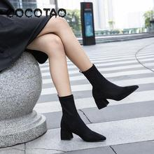 High-heeled Boots Female Thick With Martin Point Of New Fund 2019 Autumn Short Cylindrical Thin Boots32