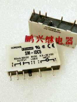 Free Shipping 10 pcs/lot gordos SM-IDC5 Solid Electric Relay