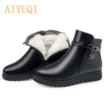 AIYUQI Women Winter Boots Flat Non-slip Mom Snow Large Size Warm New Ladies Short Booties