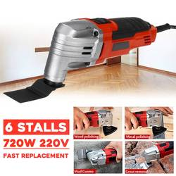 Electric Trimmer 20W 220V 6 Variable Speed Swing Tool Set Cutting Machine Oscillating Multi-Tool Electric Saw Renovator Tool