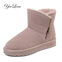 Hot Women Winter Boots Suede Ankle Snow Boots Female Warm Fur Plush Insole High Quality Botas Mujer Lace-Up Side Zipper women boots high quality classic lace up women winter diamond thick soled boots ankle snow boots female warm fur plush insole