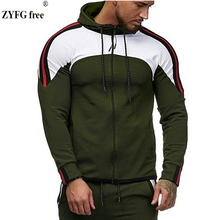 New men sweatshits loose simple casual wind stitching hoodies sports hoodies spring and autumn EU size menswear рубашка burton menswear london burton menswear london bu014emesuw5