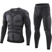 Бесшовное плотное тактическое термобелье для мужчин, для занятий спортом на открытом воздухе, дышащее, для тренировок, велоспорта, термо нижнее белье, кальсоны