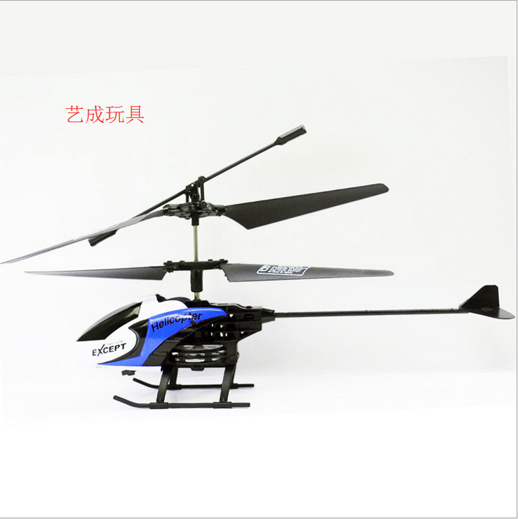 S126 Mini 2-Way Remote Control Aircraft Drop-resistant Light Small Helicopters Airplane Aviation Model Toy