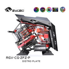 Reservoir-Kit Case Waterway-Board Pc-Cooling-Case Conquer Bykski Cougar Cpu/Gpu for D-RGB