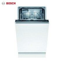 Встраиваемая посудомоечная машина Bosch SPV2IKX2CR