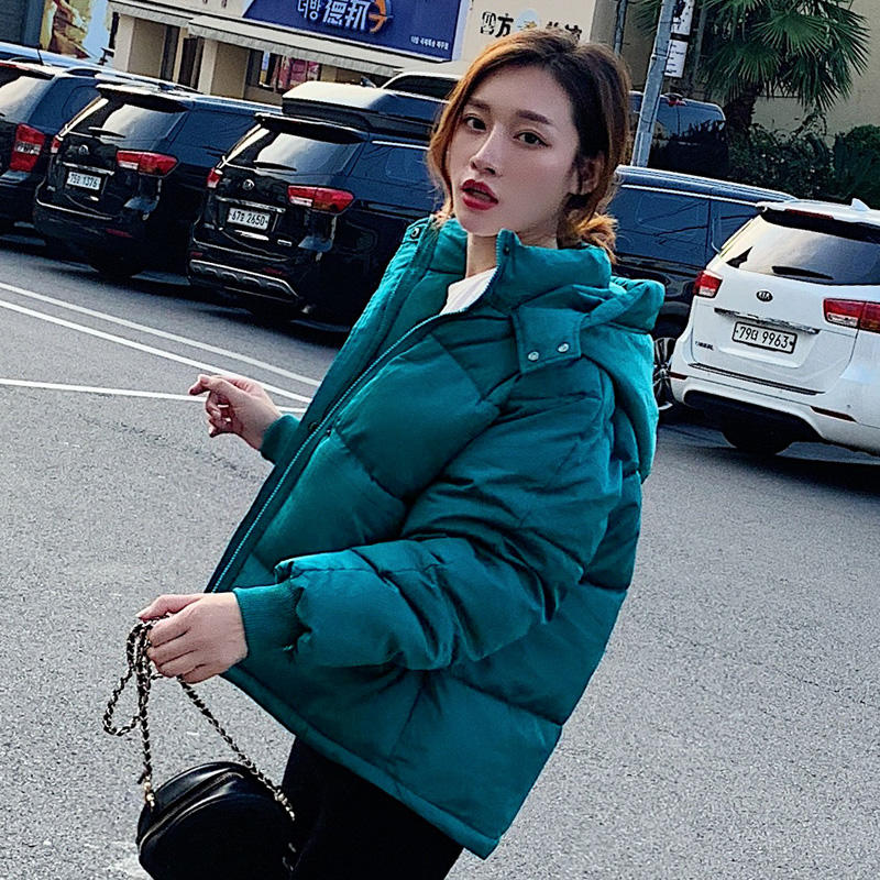 New Down Cotton Coat Female Loose Warm Thicken   Parka   Winter Coats Women Clothing Oversize Padded Winter Jacket Outerwear Q1886