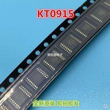 Free shipping 10PCS KT0915 SOP8