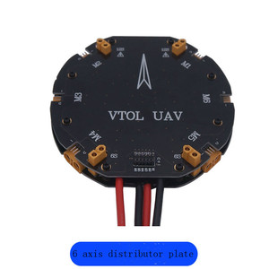 Image 3 - 6   axis 10l, 15l agricultural UAV multi rotor pesticide aircraft distribution panel contains xt90 connector, silicone wire
