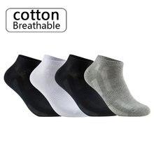 Носки мужские короткие 10 пар хлопковые дышащие сетчатые повседневные