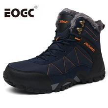 Plus size 36-46 Winter Men boots High Quality Winter Boots Shoes Men Keep Warm W