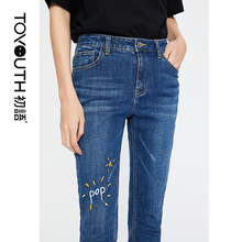 Toyouth Micro-Elastic Slim Burr Jeans Embroidery A