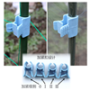 5pcs Greenhouse Frame Pipe Tube Clips Shade Film Net Sails Clamp Connector Protective Film Pressing Fixed Card