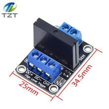 5pcs VO14642 AT Semiconductors Opto Relays 2A