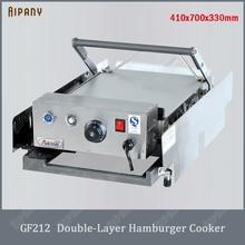 GF212 electric double layer hamburger cooker small maker toaster oven for kitchen equipment bun egg burger baker