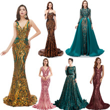 Women Formal V-neck Burgundy Prom Dress 2021 Sequined Lace Long Evening Dress For Black Girls Red Elegant Mermaid Party Gown