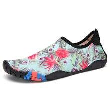 Tênis descalços sapatos de natação esportes aquáticos aqua praia à beira-mar chinelos upstream calçados esportivos crianças sapatos descalços