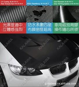 Image 3 - 3D סיבי פחמן ויניל ורוד מרובה גודל רכב לעטוף גיליון רול סרט מדבקת אופנוע רכב סטיילינג שחור מדבקות נייר מקל