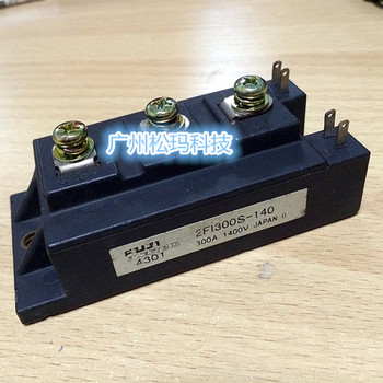 Field effect 2FI300S-140 300A 1400V modules to ensure quality--SMKJ