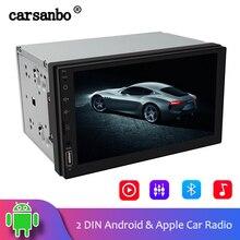 Carsanbo MP5 Digital Bluetooth 2 Din Car Radio 7