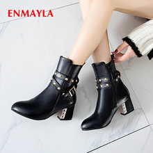 ENMAYLA PU Fashion Slip-On Ankle Round Toe Shoes Woman Square Heel Winter Boots Women Short Plush Ankle Boots for Women 34-43 стоимость