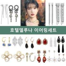 MENGJIQIAO nowy koreański TV gwiazda Rhinestone spadek kolczyki dla kobiet cyrkon kryształ Oorbellen elegancka perła Party Jewery prezenty