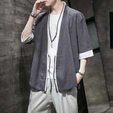 Китайский Стиль Пальто футболка размера плюс 4xl 5xl японское