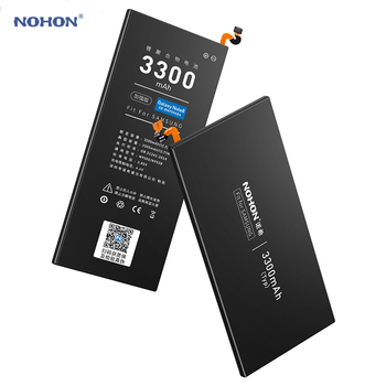 Аккумулятор Nohon для Samsung Galaxy Note 8 3