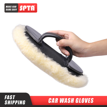 SPTA  Car  Wool Soft Car Washing Gloves With Handle  Cleaning Brush  Automotive Car Washing Cleaning Glove With Removable Handle