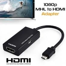 للكابل المصغّر USB إلى محول HDMI محول صوت الفيديو الرقمي موصل HDMI للهاتف المحمول مع منفذ MHL